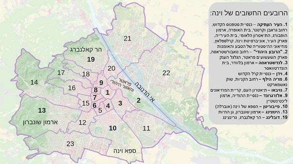 מפת הרובעים של וינה