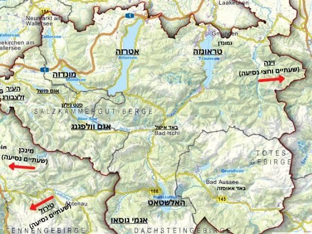 אזור האגמים של אוסטריה